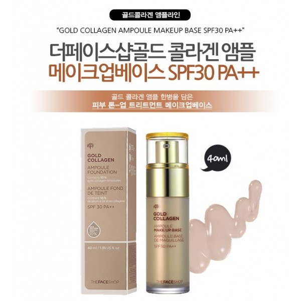 [The Face Shop] GOLD COLLAGEN AMPOULE COVER CAKE SPF50 PA+++