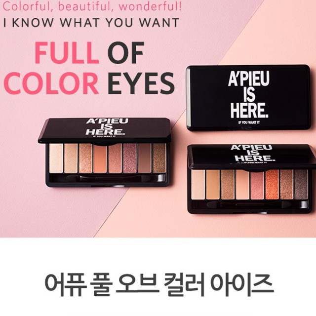 [A'pieu] Phấn mắt Eyeshadow Palette A'pieu Is Here